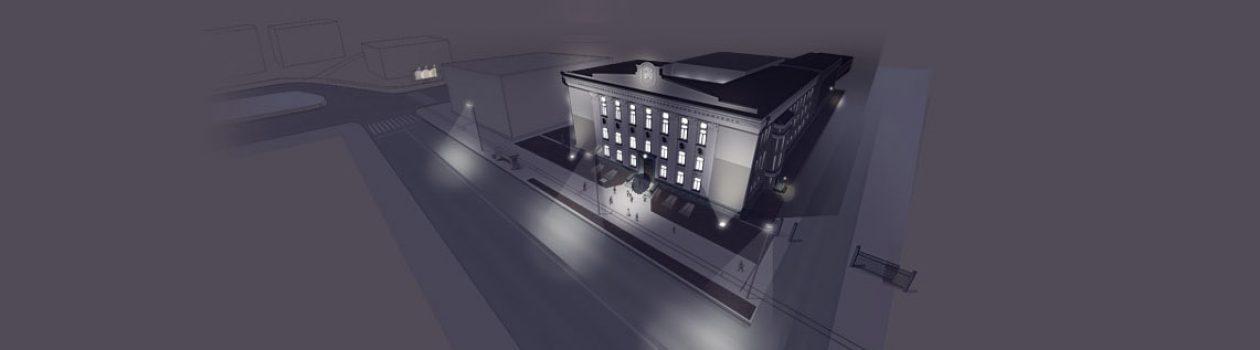 Здание Библиотеки Белинского